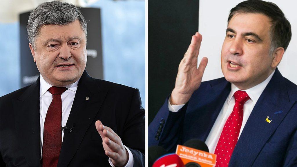 На утро! Саакашвили влепил Порошенко — вор. Они у власти, Зеленский в шоке, на крыше!