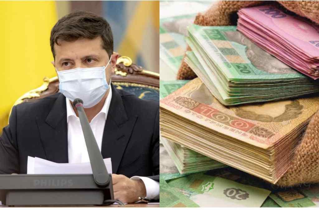 Только что! Радостная весть — Зеленский сообщил лично. Деньги уже там — украинцы счастливы!