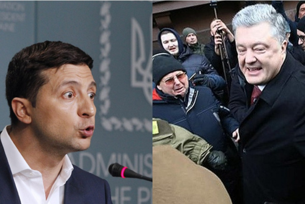 Олигарх! Зеленский опозорил Порошенко на весь мир — шокировал словами. Президент не потерпит — страна на ногах!