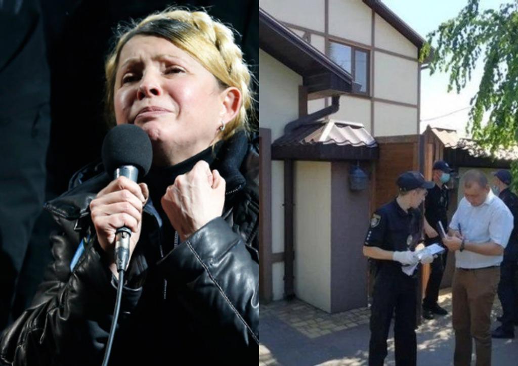 Тимошенко в шоке! Соратника Леди Ю ждет суд — объявили подозрение. После трагической смерти жены