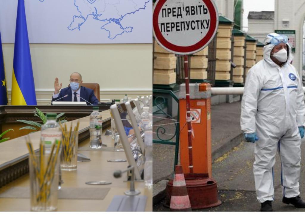 Досрочный локдаун! В Кабмине сделали заявление — министр предупредил. Что нужно знать украинцам