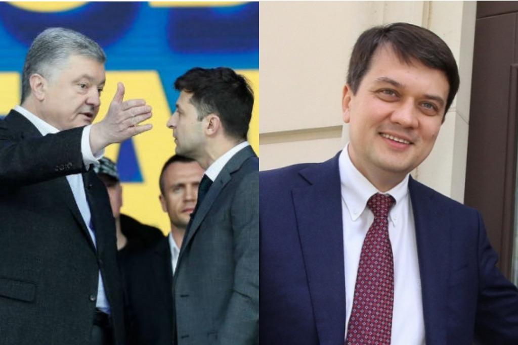 Только что! Разумков ошеломил своим поведением — в ОП не ждали. Следующий президент — Порошенко напуган!