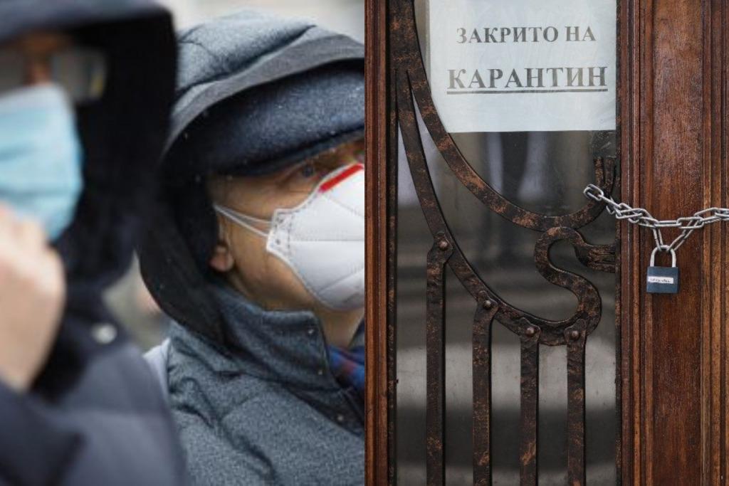 Не 2 января! В Минздраве предупредили украинцев — введение жестких ограничений. Уже завтра — украинцы в ожидании