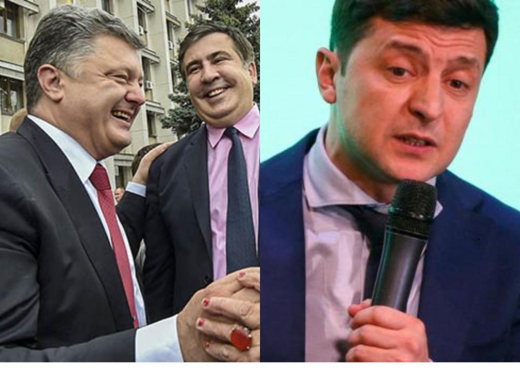 Сенсация! Саакашвили шокировал — правду услышала вся страна. Помог Порошенко — Пятый аплодирует. Зеленский не ожидал!