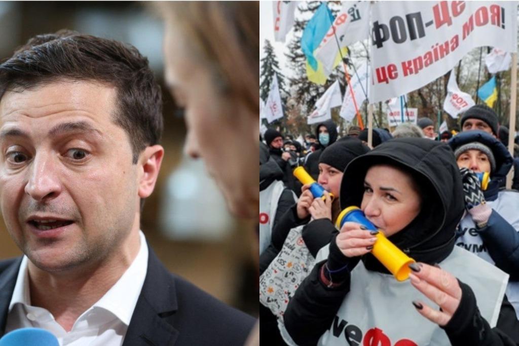 Игра в политику! У Зеленского резко прошлись по ФОПах — может не надо? Протестующие возмущены!