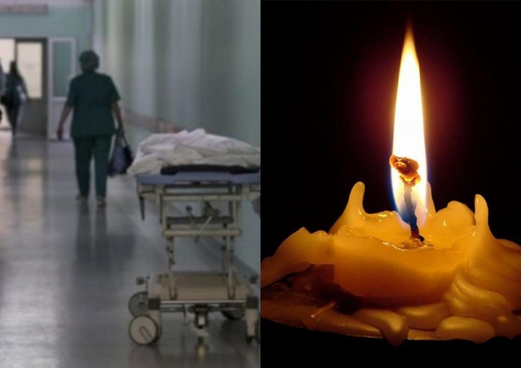 «Отказали все внутренние органы»: Умер известный украинский музыкант. Родные шокированы — халатность медиков