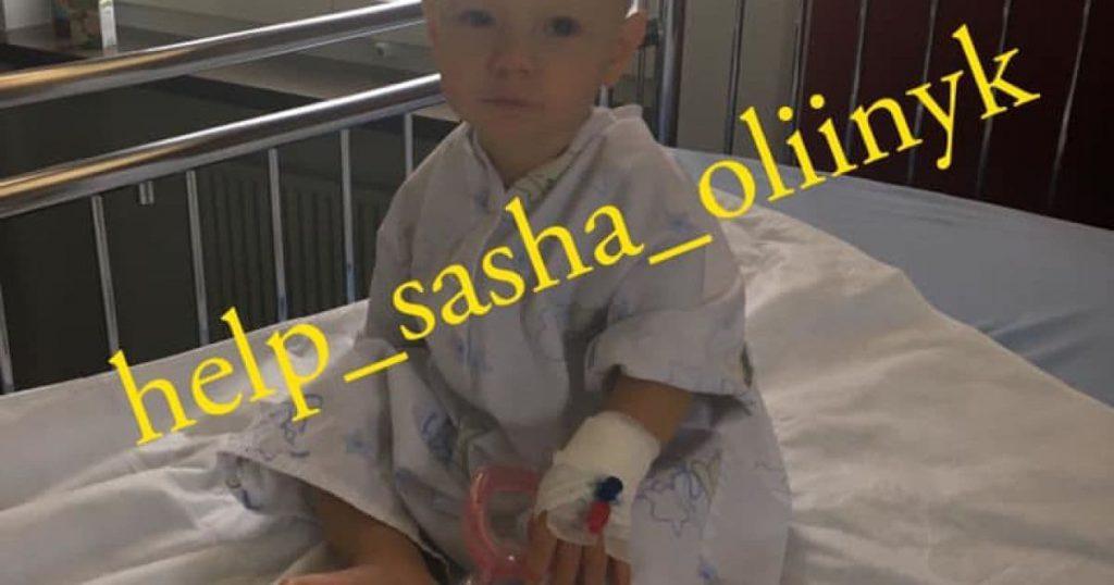Злокачественные опухоли не дают годовалому Саше жить! Родители мальчика просят о помощи — сумма нереальная
