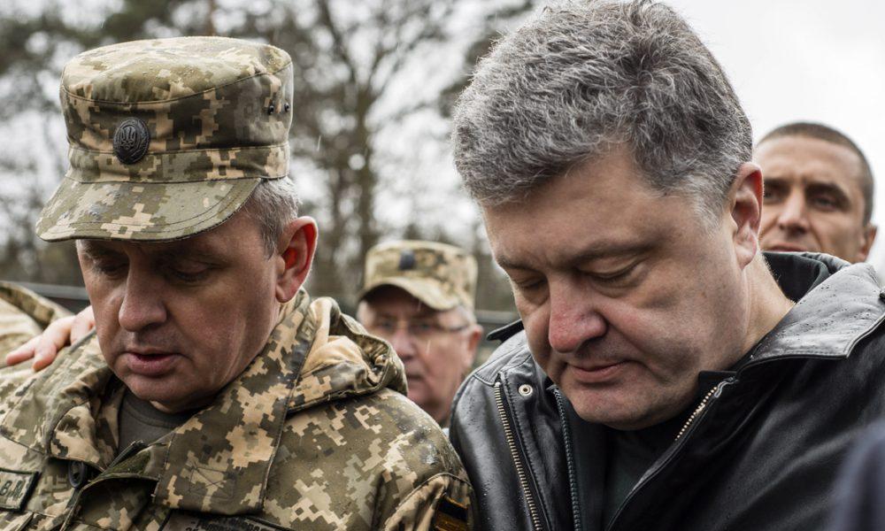 Только что! Важное откровение. Военные сдали Порошенко — Муженко в шоке. Правда слита — цинизм поражает. Началось