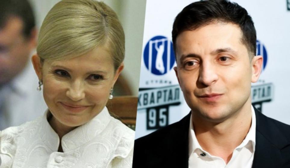 В эти минуты! Тимошенко в истерике — Зеленский отшил. Леди Ю такого не ожидала — началось!