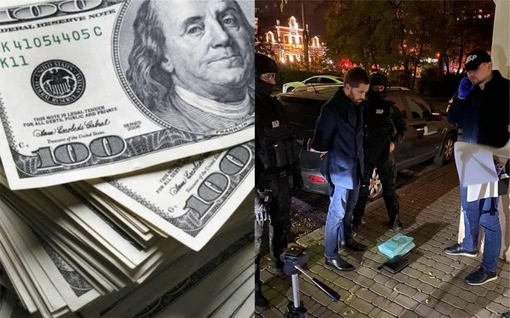 Срочно! Сразу после задержания, «скромного» налоговика разоблачили — шокирующие состояние. Страна гудит