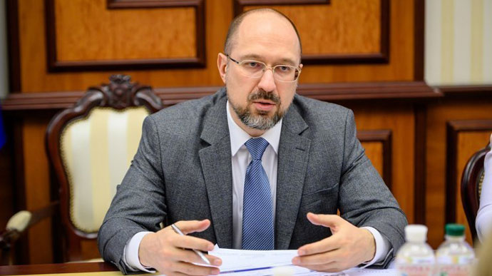 До 2030 года! Шмыгаль сделал громкое заявление — важнейшая задача. Украинцы будут получать!