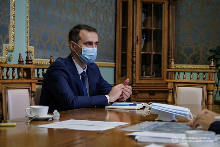 Только что! В Минздраве признались, готовят неожиданное новшество. Украинцы поражены: что нужно знать