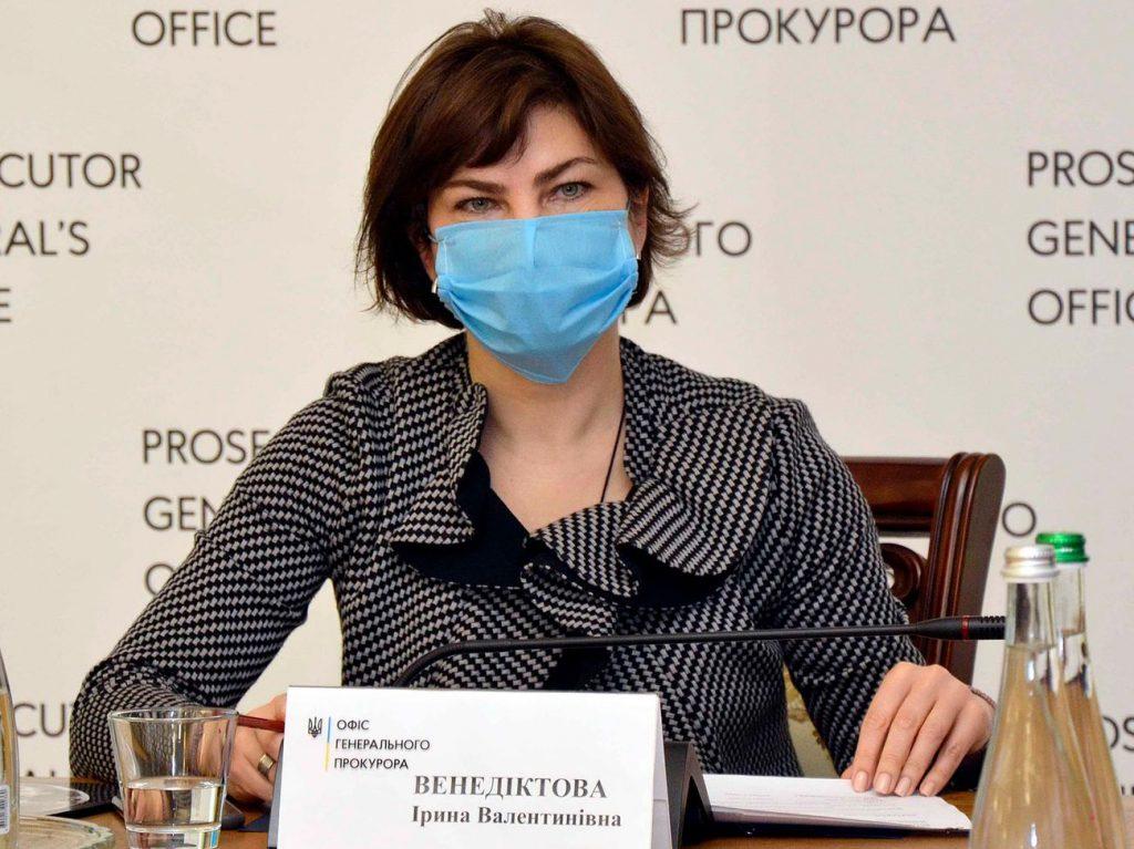 Наконец-то! У Венедиктовой решились — дело открыто. Скандальный депутат в шоке — неожиданно!
