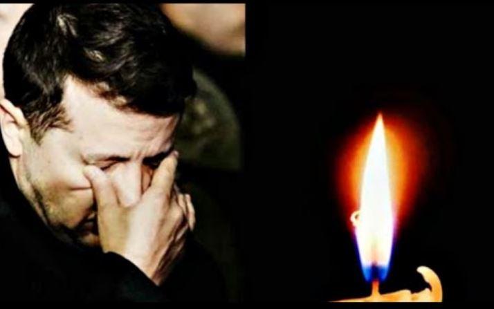 К большому сожалению — он умер. Зеленский сообщил лично — потеря для страны. Сын остался без отца …