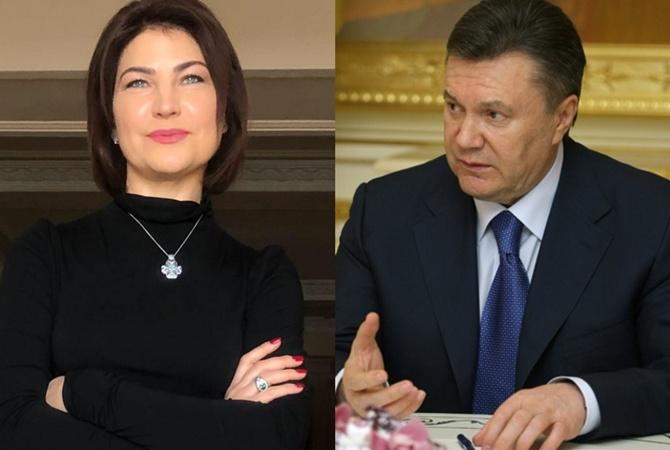 Только что! Янукович в шоке — у Венедиктовой сделали это. Сообщили — украинцы давно ждали