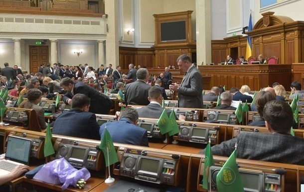 Неожиданно! «Слуги» решили наказывать украинцев: новые штрафы. Законопроект уже в Раде — что нужно знать