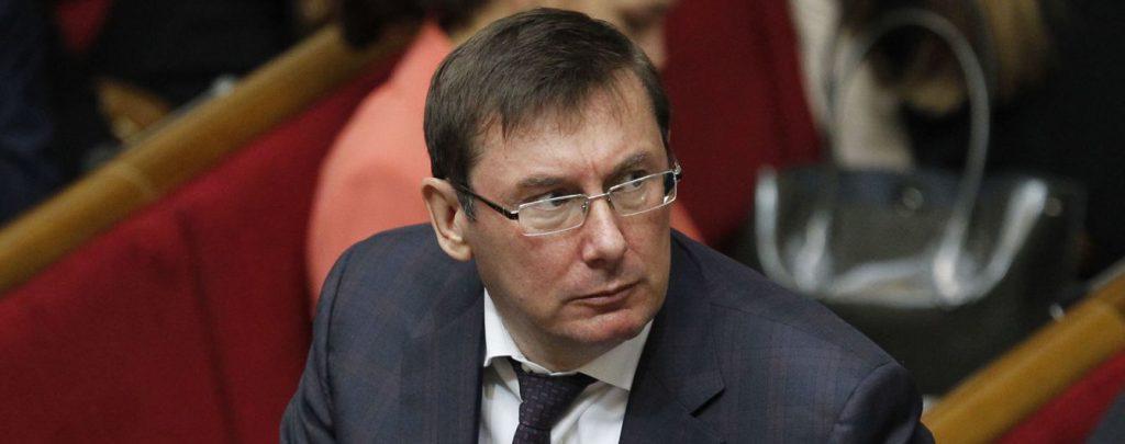 В эти минуты! Луценко выпалил шокирующее заявление — крах демократии. Его снесли: лицемерие, пытается выкрутиться