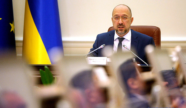 Будут индексировать! Шмыгаль шокировал — прямо на заседании, важный шаг. Украинцы аплодируют — все изменится!