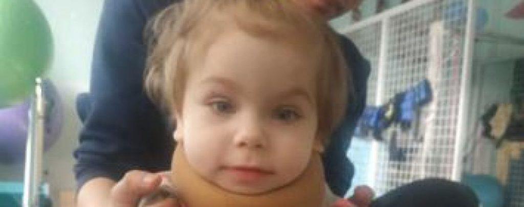 Родители маленькой Милены умоляют о помощи. Тяжелый диагноз не дает девочке жить полноценно. Останавливаться нельзя