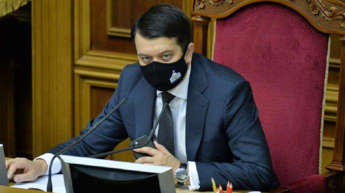 28 января! Разумков поразил словами — Рада проголосует, важный закон. Украинцы аплодируют — заждались
