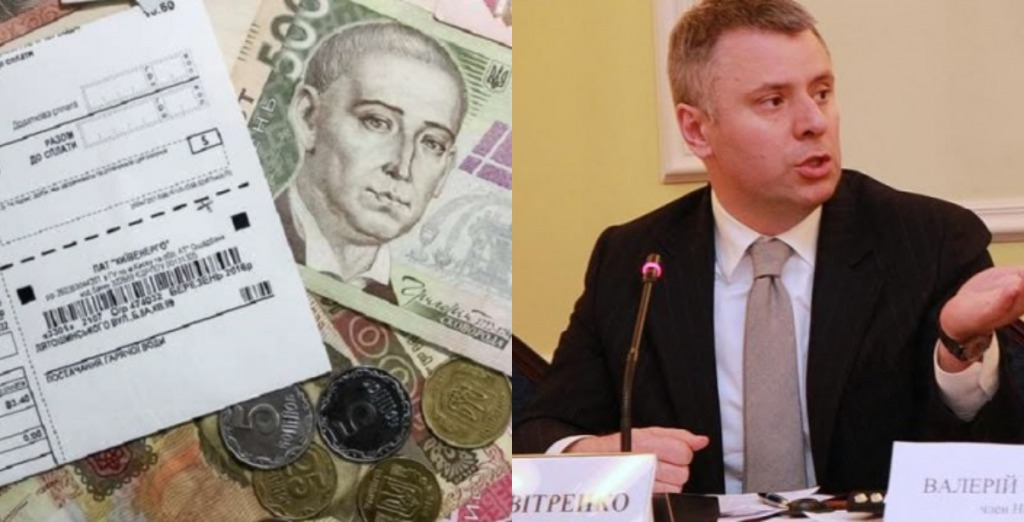 Тарифы вырастут вдвое! Уже завтра — украинцы шокированы. Важное решение — страна на ногах. Назвали причины