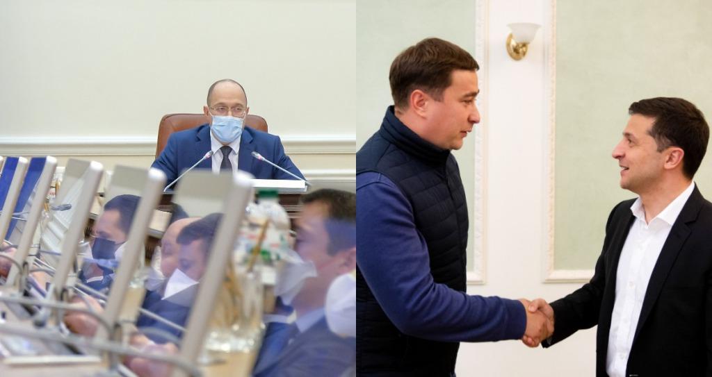 Уже с 1 февраля! В Кабмине приняли важное решение — возобновят работу. Теперь все изменится — страна гудит