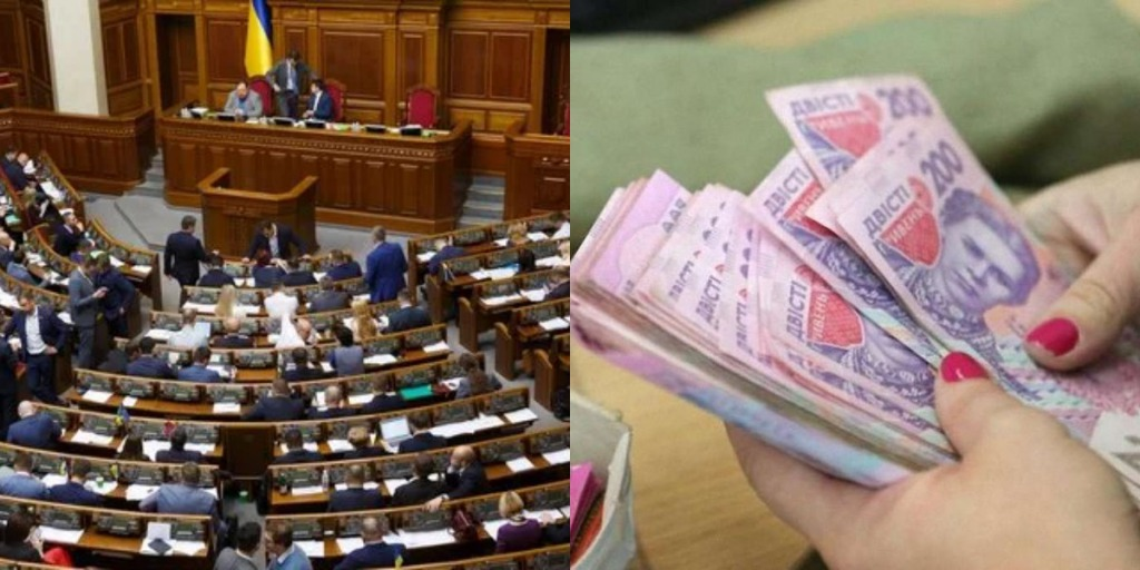Шокирующая экономия! В Раде срочно отчитались — депутаты в ауте: оштрафовали. Впечатляющие суммы — страна гудит