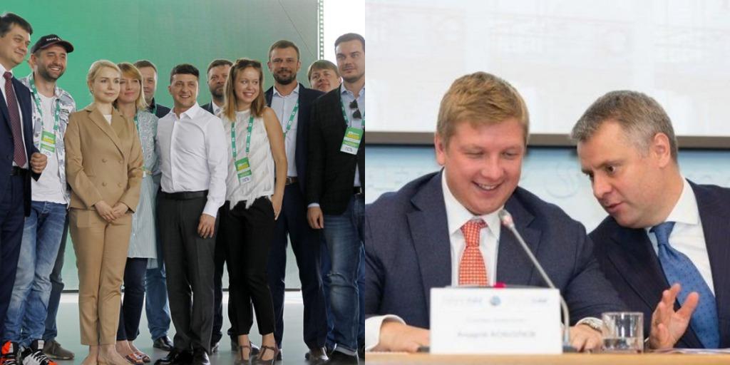 Жесткий ультиматум! Витренко не ожидал — уже в ближайшее время, депутаты сделали это. Коболев в ауте — снизить!