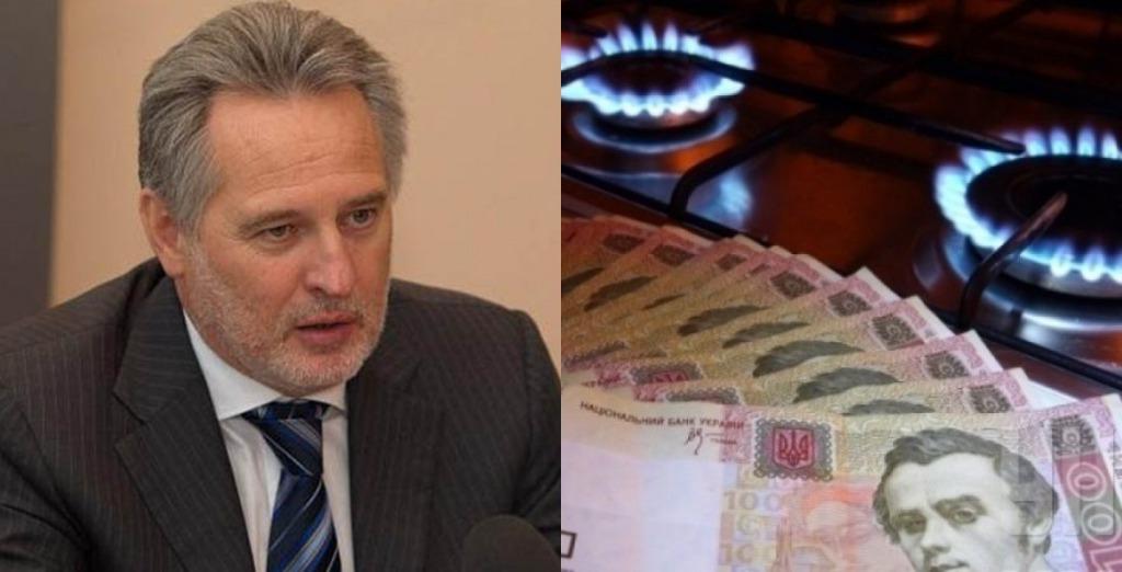 Срочно! Важное решение — тариф ограничат, украинцы аплодируют. Фирташ не ожидал — вернуть! Страна гудит
