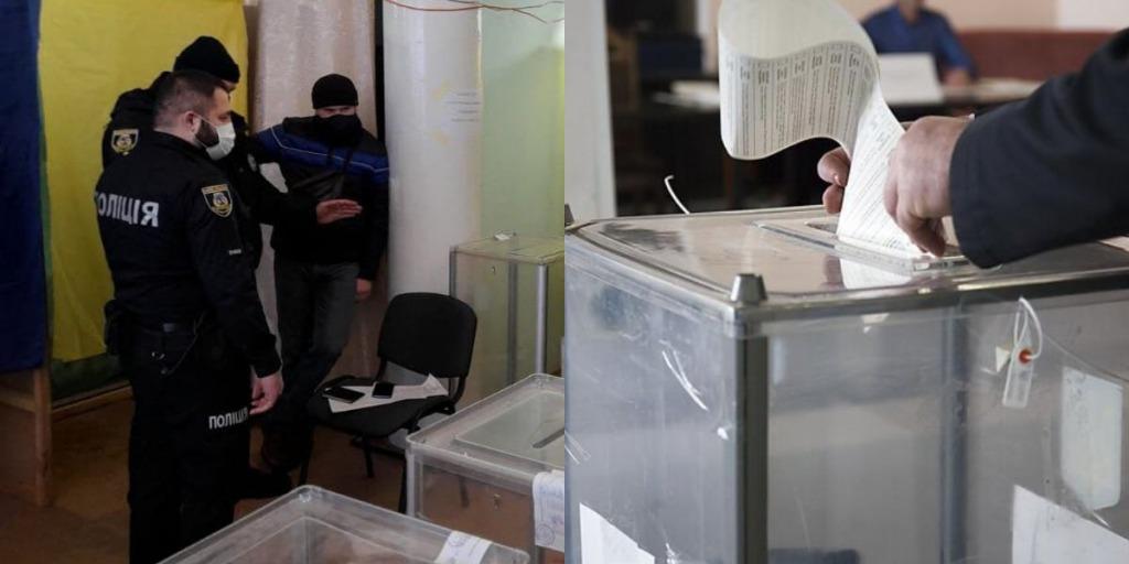 Просто сейчас! Повторные выборы — громкий скандал, полиция уже там. Шокирующие нарушения — просто у всех на глазах