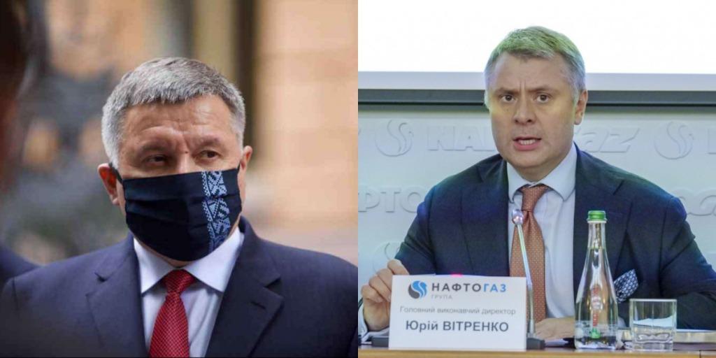 Аваков в шоке! Произошло неожиданное — Витренко удалось, «технический» премьер. Депутаты не ожидали — новая должность!