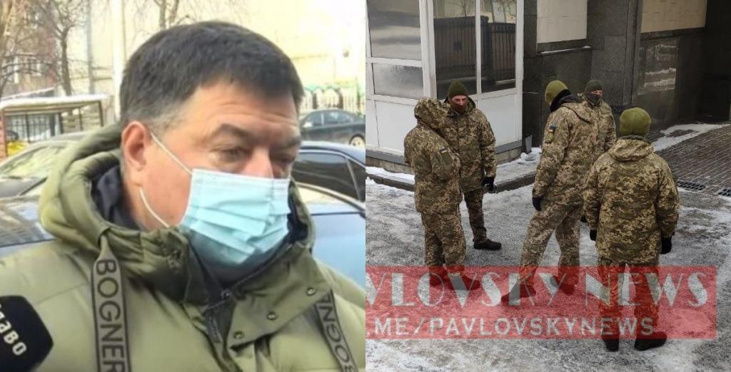 Скандал набирает обороты! Тупицкий сделал это — просто под стенами КСУ, полиция на месте. Официальное обращение