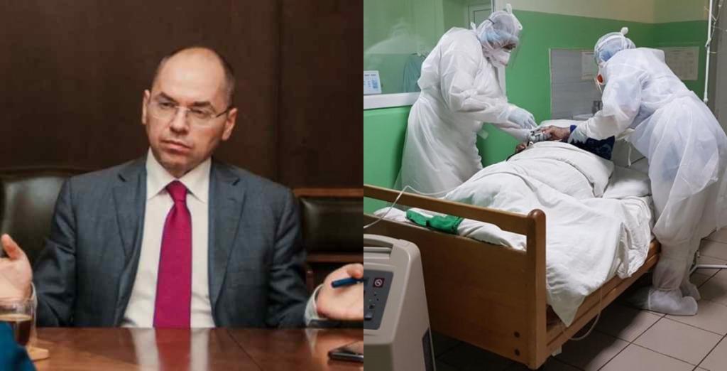 Цифры впечатляют! Обновленная статистика по коронавирусу в Украине. Степанов отчитался — незначительный спад