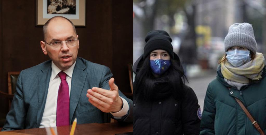 Новый локдаун! Прямо сейчас — Степанов отчитался, важные изменения. Что нужно знать украинцам. Страна на ногах