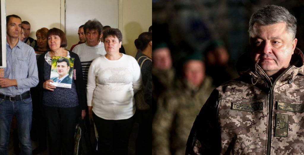Срочно! Порошенко в панике — мать военного не смолчала, шокирующая правда. Слили все — Позор!