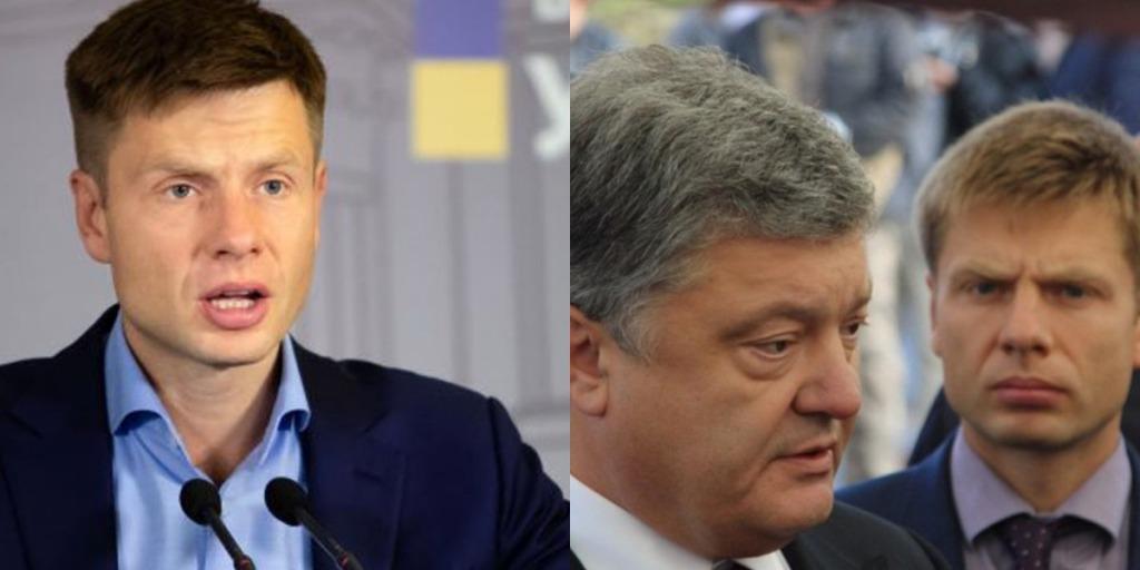 Неожиданно! Гончаренко разоблачили — всплыла скандальная правда, в «ЕС» не ожидали. Шокирующий цинизм — страна гудит