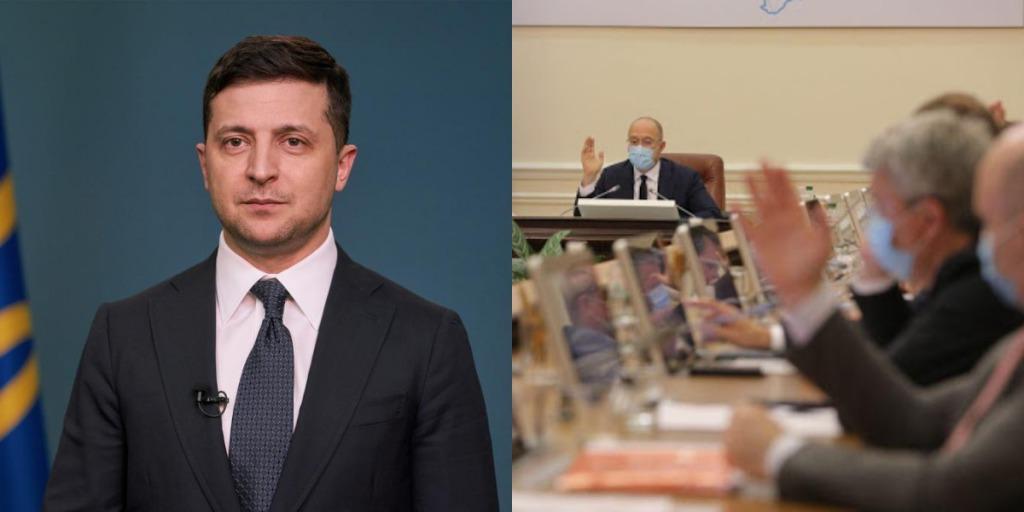 К концу срока Зеленского! В правительстве отчитались — важные изменения для украинцев. «Большая идея» — Началось!