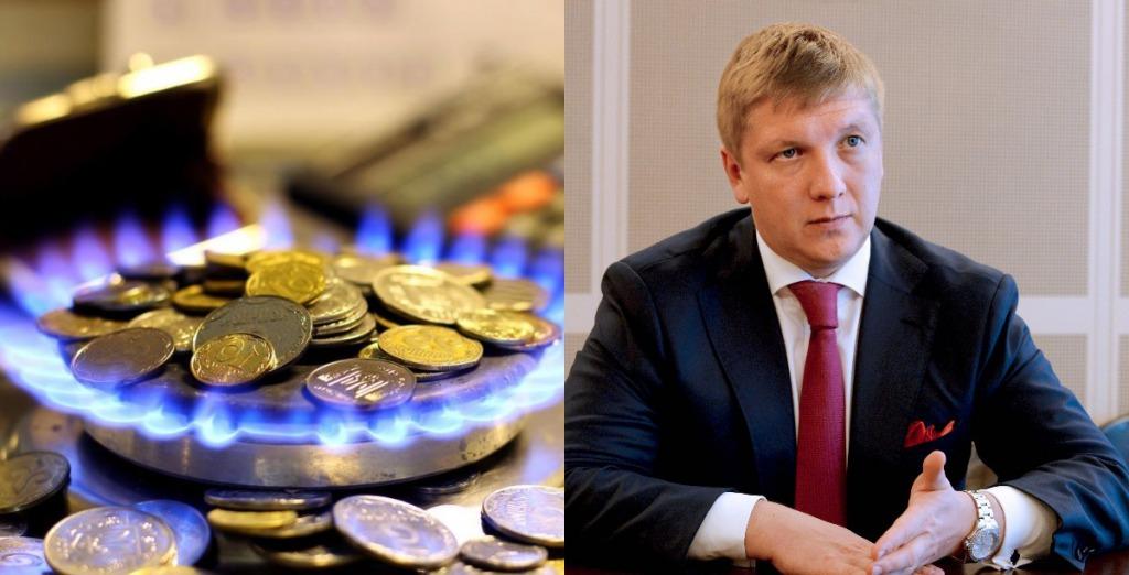 На ночь! Произошло немыслимое — Коболев отчитался, новые тарифы на газ. В правительстве не ожидали — шокирующее решение