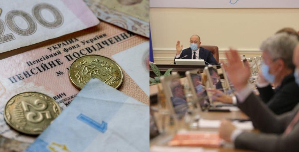 Пенсии вырастут! В правительстве настроены решительно — все детали решения, украинцам показали все. Неожиданная правда