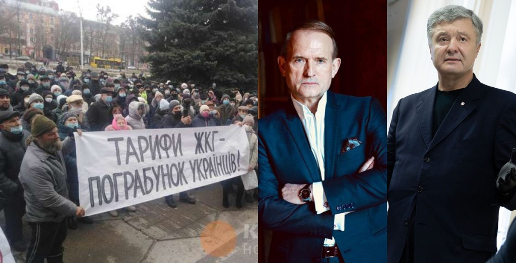 «Тарифный майдан»! Медведчук и Порошенко сделали это — громкий скандал. Люди вышли — Зеленский в шоке. Разоблачили!