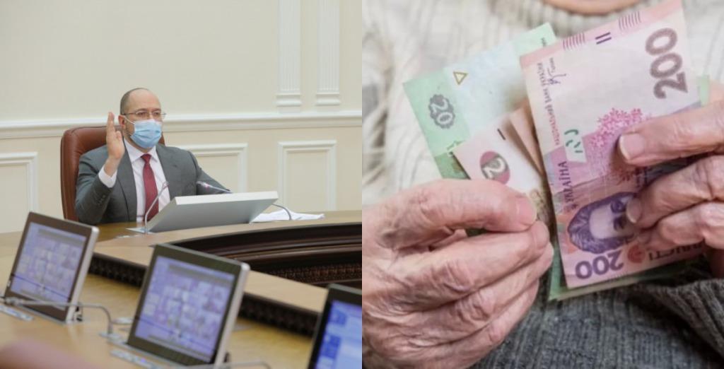 Пенсии сократят! Просто сейчас — чиновник ошеломил признанием, Шмыгаль в панике. Услышали все — украинцы шокированы