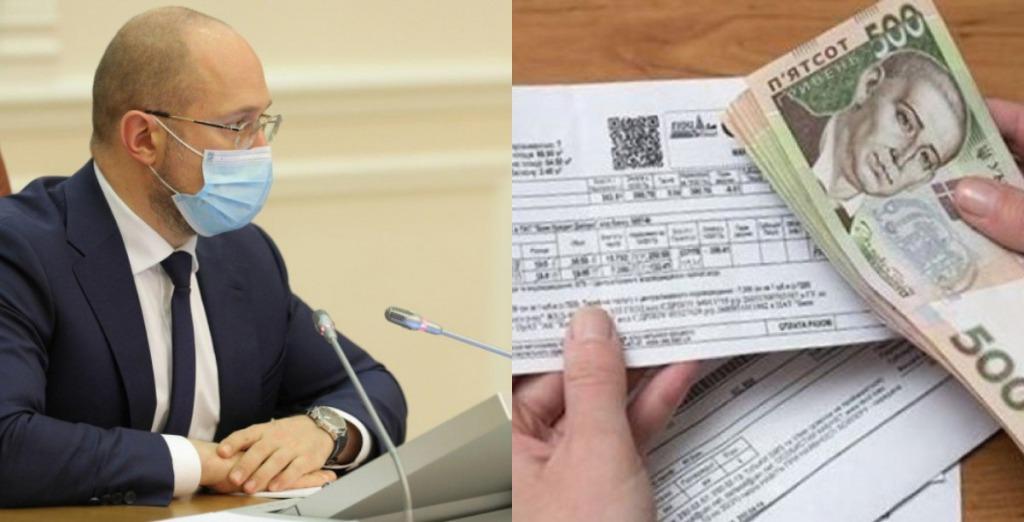 Решение принято! Украинцам будут компенсировать — в правительстве отчитались, назвали суммы. Страна на ногах