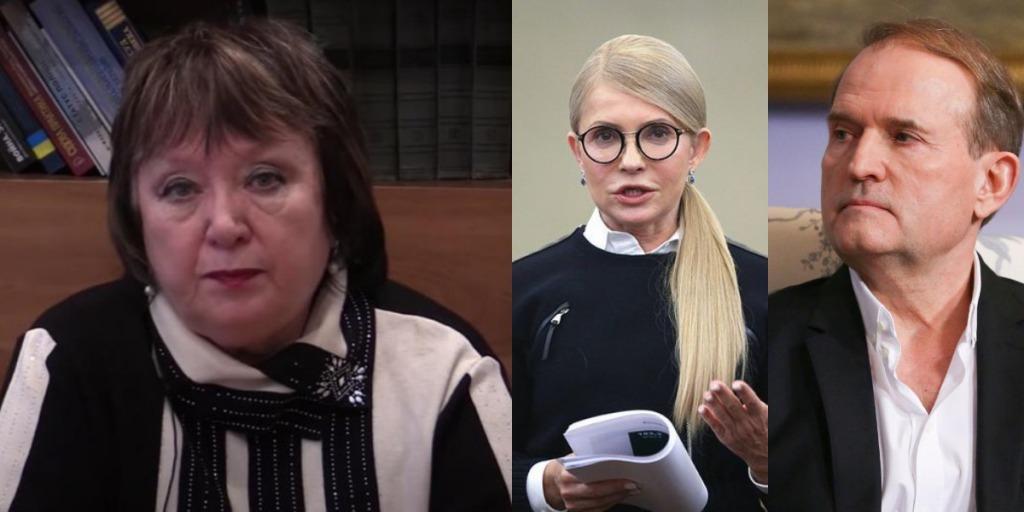 Заговор! Просто сейчас — олигархов выметут Тимошенко в шоке. Началось — мама Витренко слила все. Медведчук побледнел