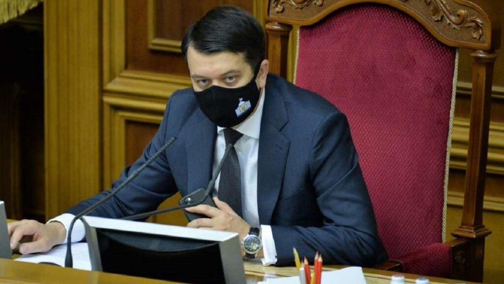 Важно! Разумков сказал это — просто в Раде. Будут принимать решение — исключить! Украинцы ждут