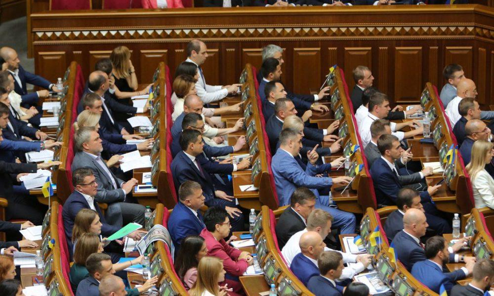 Неожиданно! В «Слуге народа» решили наказывать украинцев: что грозит нарушителям. Такого еще не было