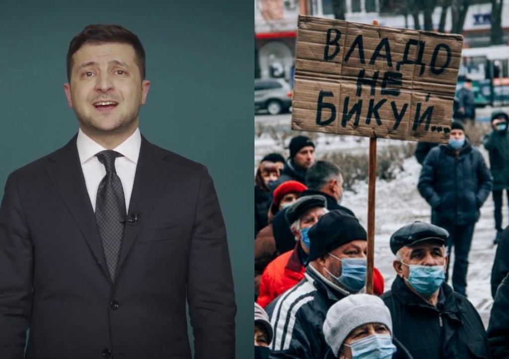 У Зеленского шокировали — похвастались. Украинцы не стали молчать — протесты продолжаются. Цинизм власти впечатляет!