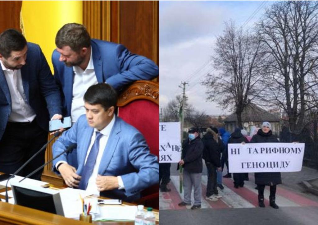 Это все позорно! К украинцам срочно обратились — после массовых протестов. Мы просим — люди имеют право!