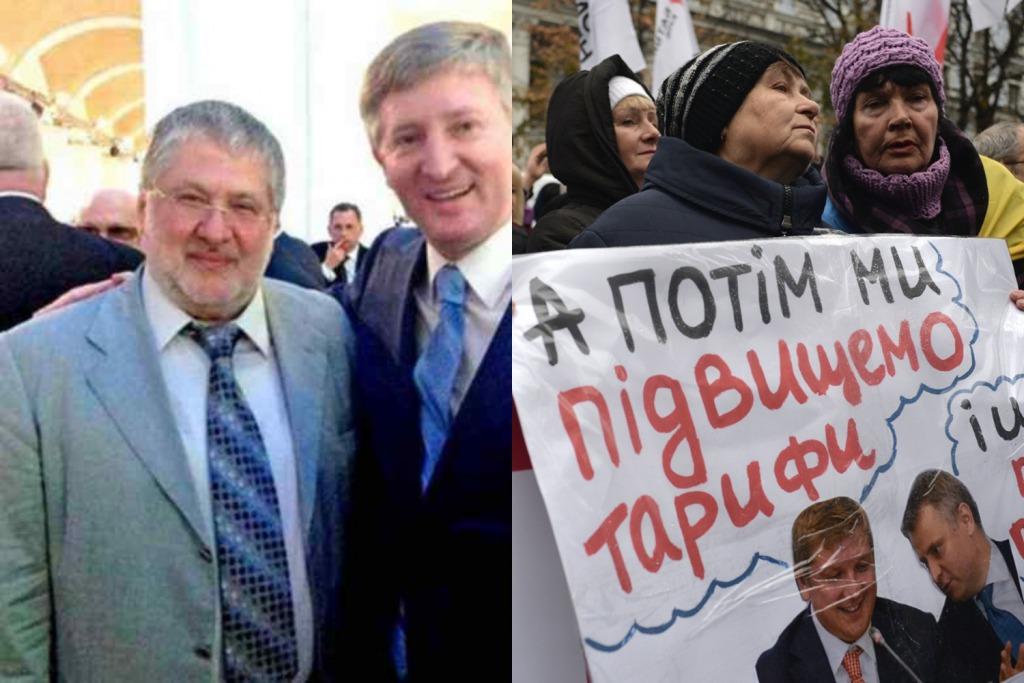 Будет яростная борьба! Олигархи шокировали — наживаются. Страну трясет — украинцы не будут молчать!