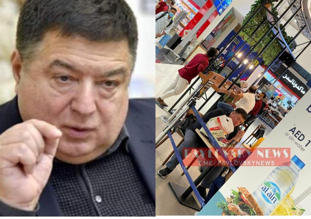 Поздно вечером! Тупицкий шокировал — прямо в аэропорту. Позорно сбежал — через черный ход. Украинцы поражены!