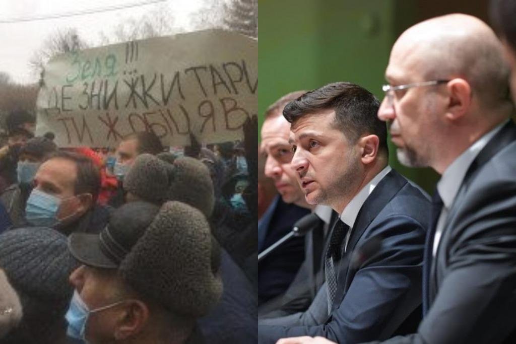 Тарифный геноцид! Ситуация в стране накаляется — возмущению нет предела. Шмыгаль в шоке — он действует против украинцев!